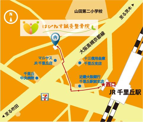 はぴねす鍼灸整骨院JR千里丘駅からの地図